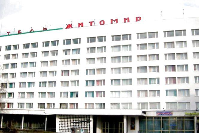 Міські депутати дозволили продати готель Житомир з молотка