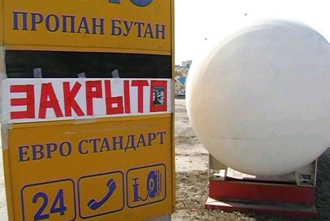 У Коростені викрили нелегальну газову заправку