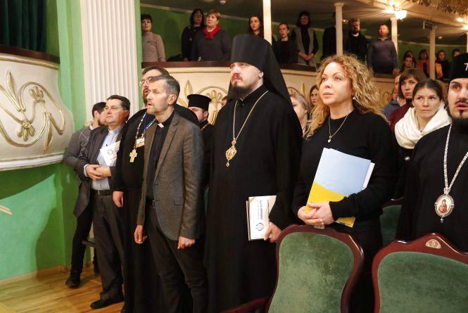 У Житомирі вперше проходить обласний сімейний форум