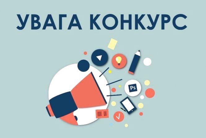 На Житомирщині триває конкурс для участі у проекті «Дитяча Демократія». УМОВИ