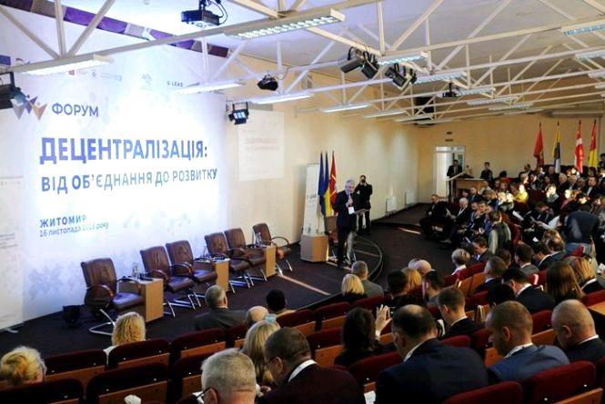 На форум «Децентралізація: від об'єднання до розвитку» у Житомир зібрались близько 200 учасників