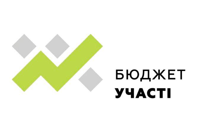 У Житомирі  оберуть новий склад Координаційної ради з питань бюджету участі
