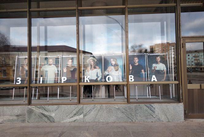 """У повній тиші: в Житомирі відбулась презентація фотовиставки """"Зіркова абетка"""""""