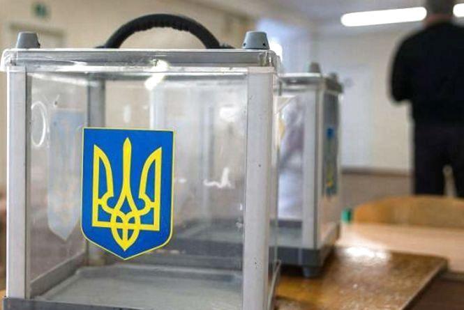 Верховна Рада України призначила чергові вибори Президента на 31 березня