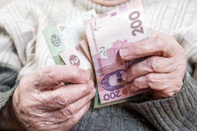 На Житомирщині розпочали фінансування пенсій за грудень