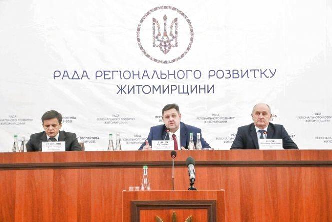 На засіданні Ради регіонального розвитку Житомирщини обговорили здобутки і перспективи області