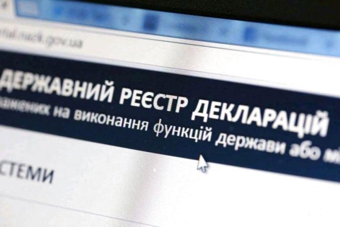 На Житомирщині депутат райради придбав авто вартістю понад 1 млн грн і «забув» заделарувати