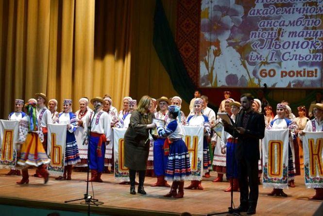 Відомий на Житомирщині ансамбль «Льонок» відзначив своє 60-річчя