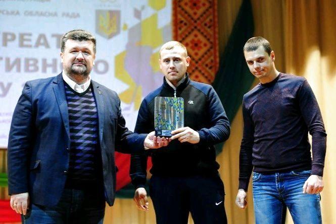 Кращі спортсмени області 2018 року отримали нагороди