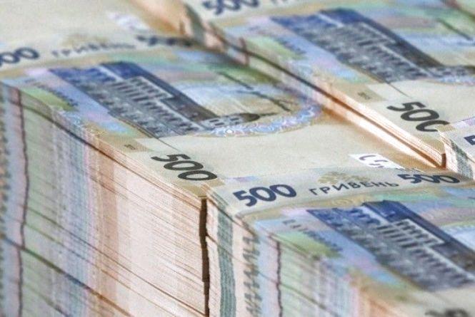 Здійснено перерозподіл деяких видатків загального фонду держбюджету, передбачених Мінсоцполітики на 2018 рік