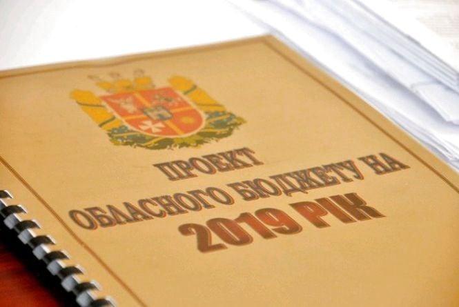 На Житомирщині за 3 роки капітальні видатки в обласному бюджеті зросли у 9 разів