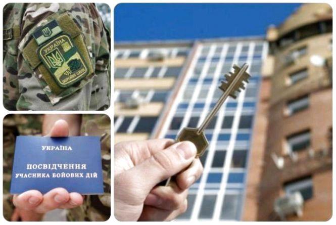 Житомирщина отримала понад 50 млн грн для придбання житла для 63 родин учасників АТО