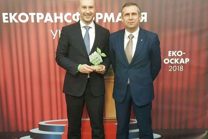 Житомирський водоканал отримав відзнаку за здобутки у сфері екологічної безпеки