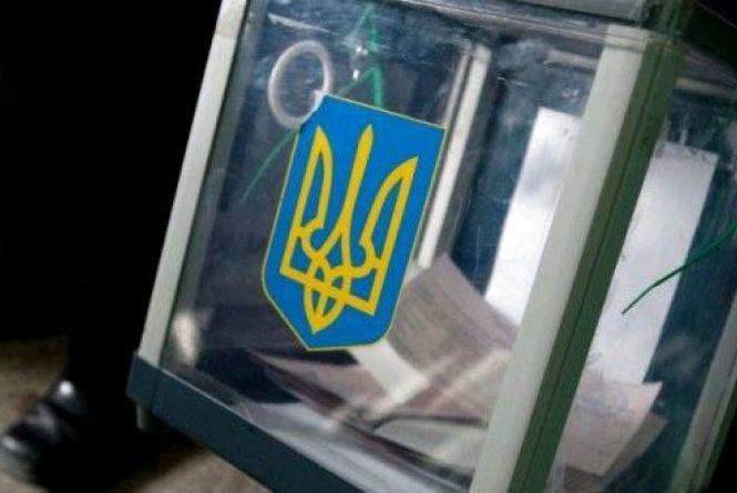 Виборча кампанія-2019 в Україні стартує 31 грудня
