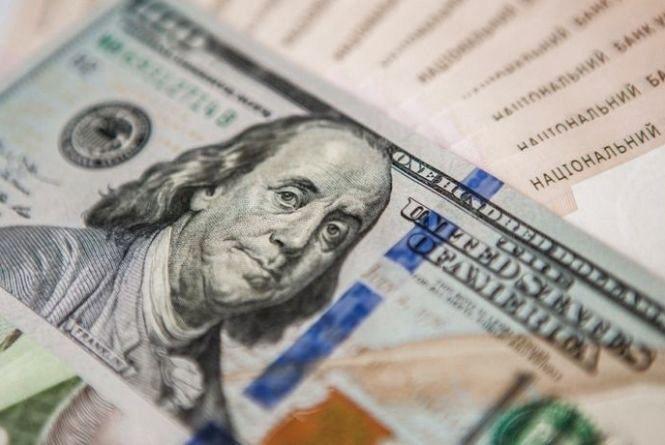 Курс валют на сьогодні: долар і євро укріпилися