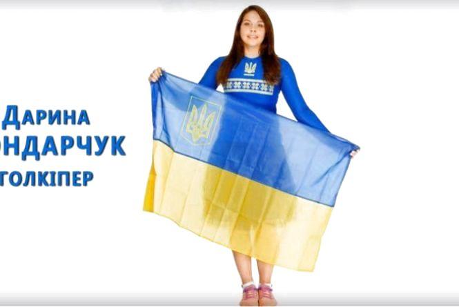 Житомирську футболістку Дарину Бондарчук викликали до лав збірної України