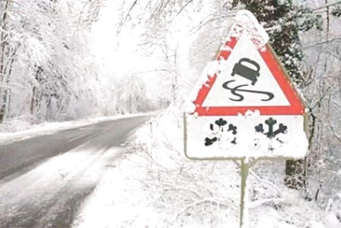 Вирушаючи в дорогу, враховуйте погодні умови: очікується потепління і ожеледиця