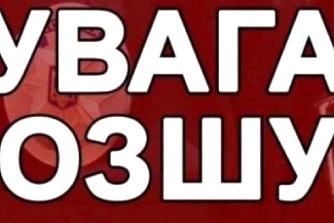 На Житомирщині  розшують трьох втікачів з Бердичівського виправного центру