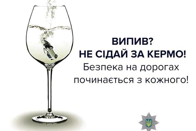 За ніч патрульні поліцейські зупинили у Житомирі чотирьох водіїв з ознаками алкогольного сп'яніння