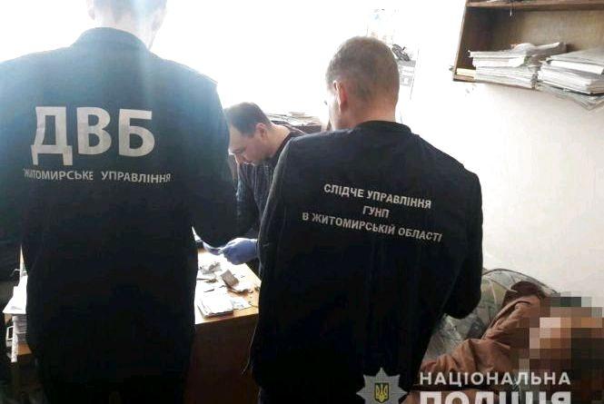 У Житомирі арештували чоловіка, який намагався відкупитися від кримінальної відповідальності