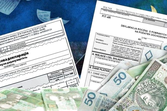 Курси валют на 22 січня: НБУ знову зміцнив гривню
