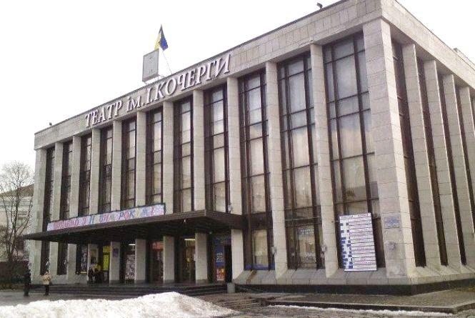 Житомирян і гостей міста запрошує музично-драматичний театр