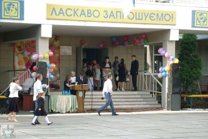 """Нова українська школа по-житомирськи, чи """"Подарунок"""" на Різдво"""