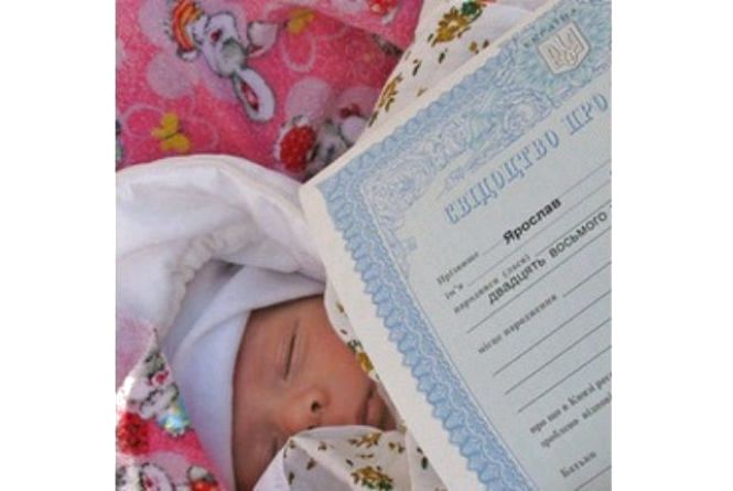 Кожне друге свідоцтво про народження матусі Житомирщини отримували в пологовому