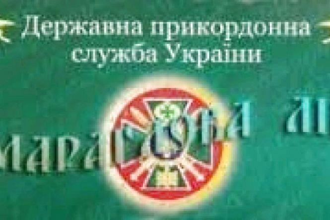 Прикордонники оголосили про проведення чергового конкурсу«Смарагдова Ліра»
