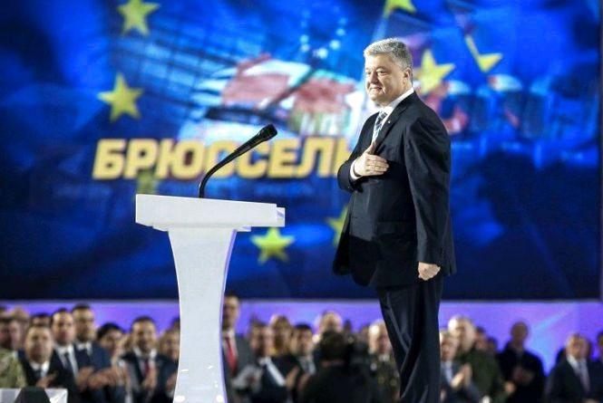 Президент Петро Порошенко оголосив своє рішення вдруге балотуватися на посаду Глави держави