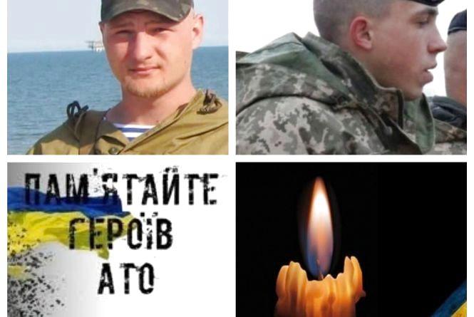 Завтра у Житомирі відкриють меморіальні дошки двом героям - захисникам України