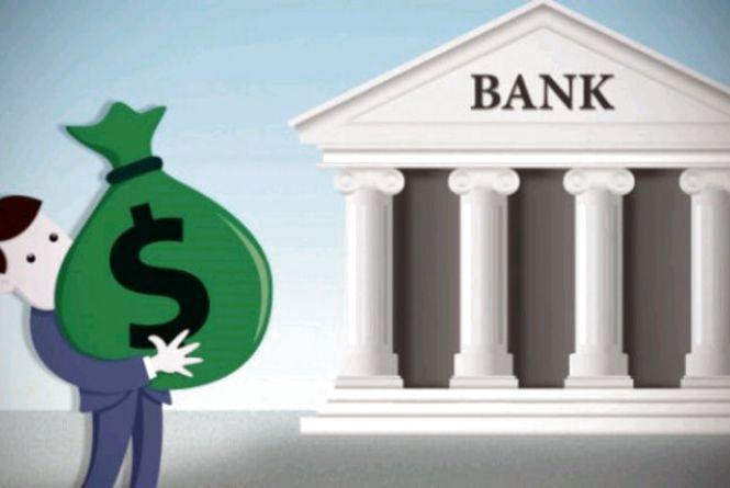 Заборона на розміщення коштів на депозитах призведе до втрат місцевих бюджетів – експерти АМУ