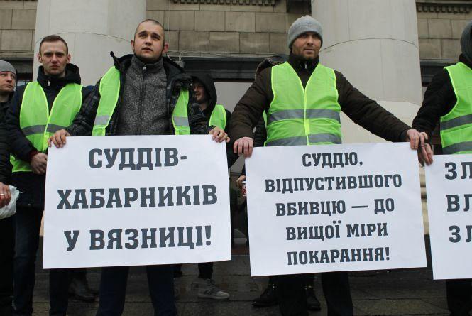 Біля Будинку правосуддя у Житомирі громадські активісти провели акцію протесту проти корупції в судах