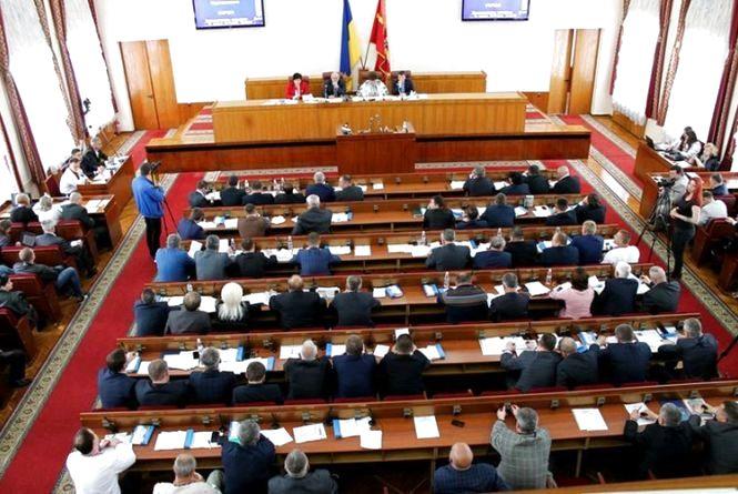 Обласна рада закликає представників громадськості заздалегідь зареєструватися для присутності на сесії 7 лютого