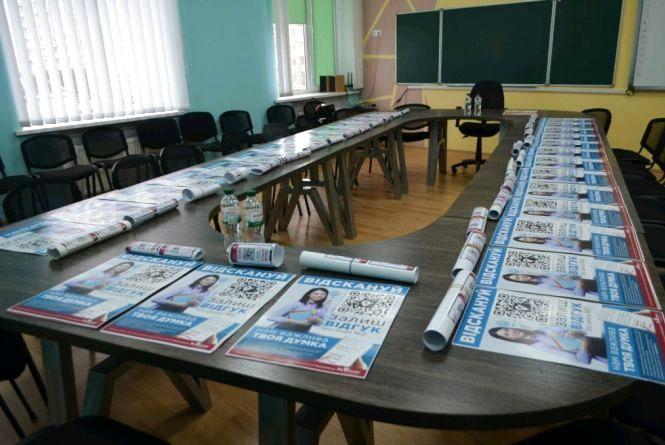 У Житомирській гімназії № 3 презентували систему якості освіти