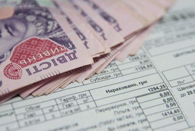 За лютий субсидіанти отримають готівку для оплати комунальних послуг