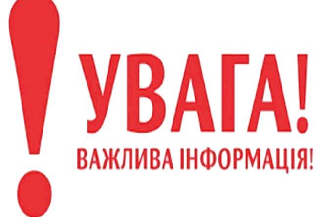 Тролейбуси маршруту №10 у напрямку Богунії будуть рухатись по вулиці М. Грушевського та Перемоги