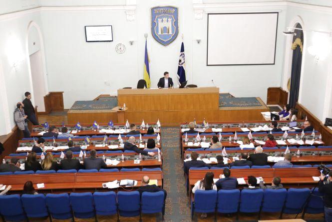 Депутати міськради визначилися з переліком об'єктів, що підлягають приватизації у 2019 році