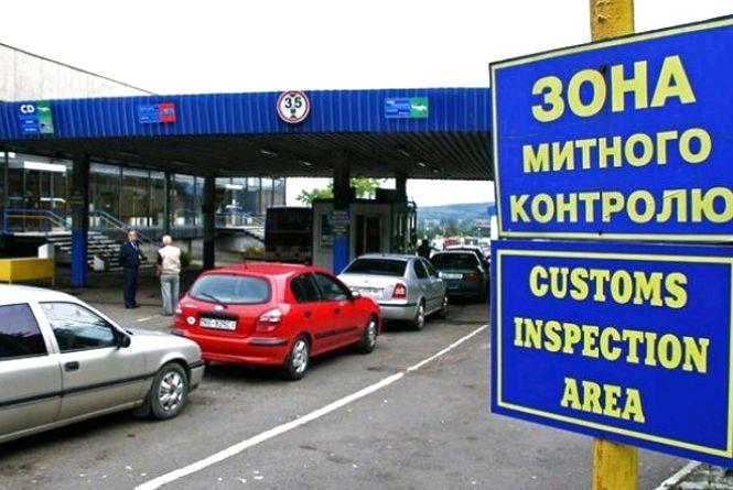 Правові підстави сплати добровільного платежу у розмірі 8500 грн при митному оформленні в режимі імпорту транспортних засобів особистого користування