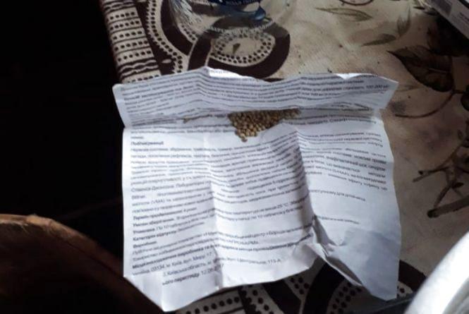 На Житомирщині в приватних помешканнях двох жителівприкордоння виявлено наркотичну речовину