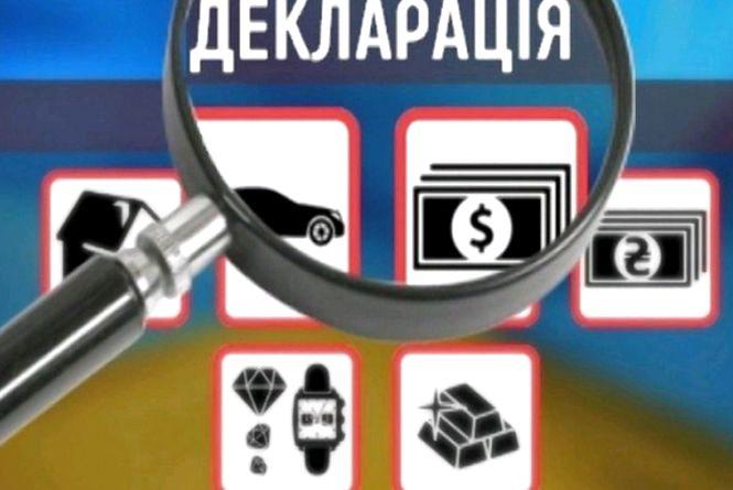 НАЗК виявило ознаки кримінального правопорушення в декларації  депутата Житомирської міськради