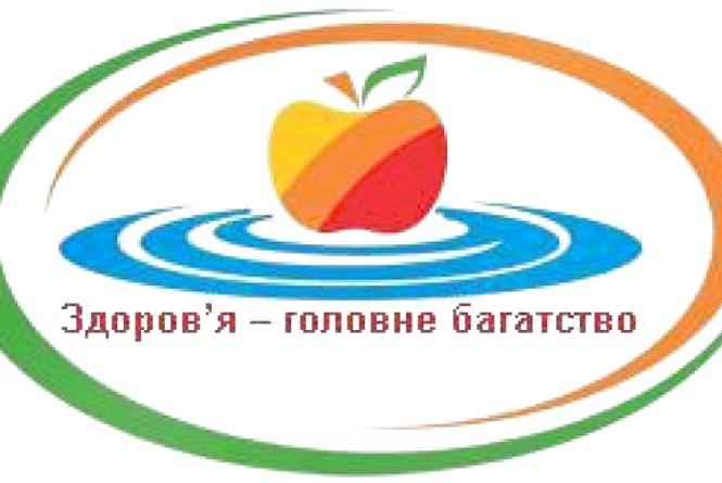 На посаду директора дитячої лікарні імені В.Й. Башека рекомендували Володимира Галайбу