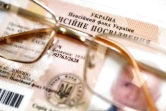 З 1 березня розмір пенсійних виплат зросте на 17-20%