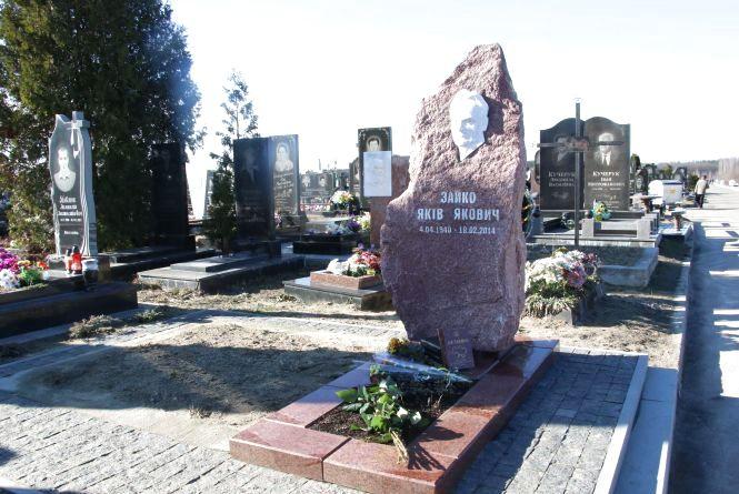 Цього дня у 2014 році загинув житомирянин, Герой Небесної Сотні Яків Зайко