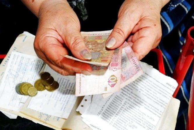 """У березні субсидіанти області отримають  гроші разом з пенсіями або на рахунки в """"Ощадбанку"""""""