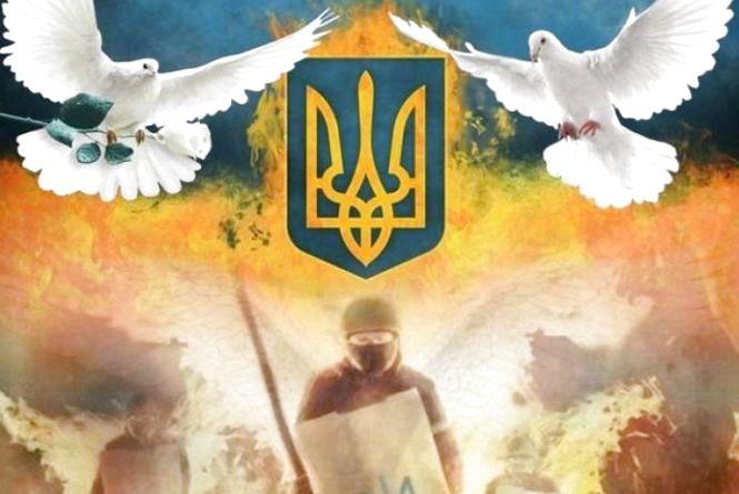На майдані Корольова проведуть Віче пам'яті до Дня Героїв Небесної Сотні