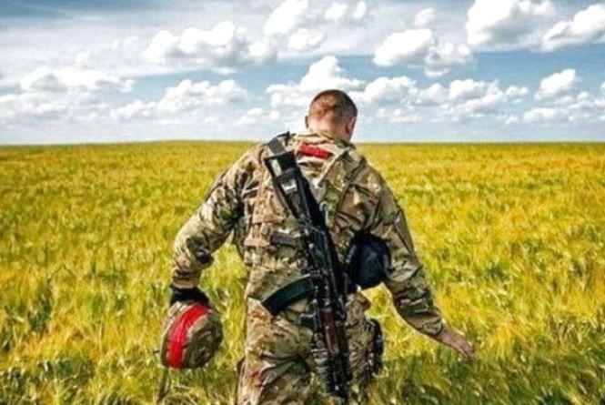 На Житомирщині учасники бойових дій отримали у власність понад 7,6тис. гектарів землі