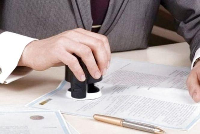 До 1 квітня підприємці Житомирщини можуть подати заявку для отримання пільгового кредиту