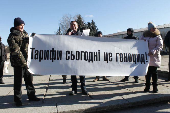 У Житомирі відбувся мітинг проти завищених тарифів