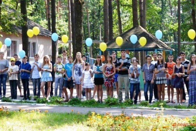 """Цього літа у таборі """"Супутник"""" відпочине 1125 дітей"""